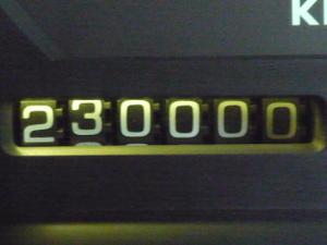 P1040052