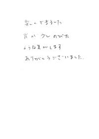 Img190_2