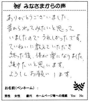 518_nanaka