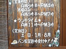 P1080381