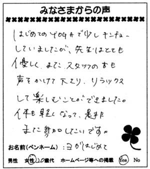 Yosihi411