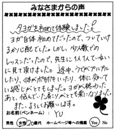 Ogasawarayuki518_4