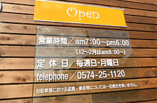 P1060276