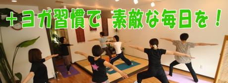 Yogapagetop