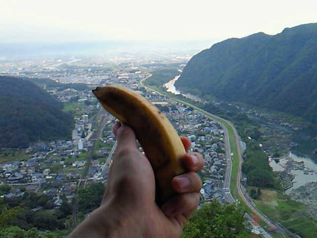 山頂バナナ